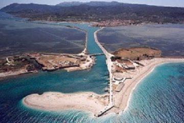 Directions to Lefkada Island