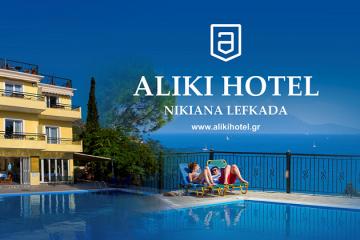 ALIKI HOTEL *4